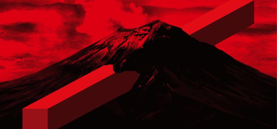 Full MUTEK.MX 2012 Festival Program Revealed!