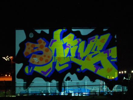 NeoGrafik at (2009-03-01) MUTEK @ ALL-NIGHTER