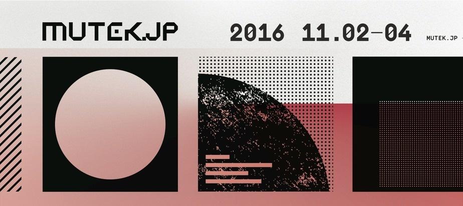 MUTEK Japon révèle le programme de sa première édition!