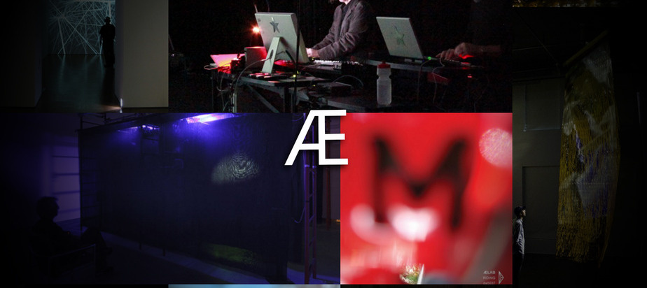 AELab