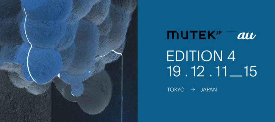 MUTEK.JP introduces the first wave of artists