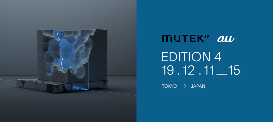 Québec Artists at MUTEK Japan