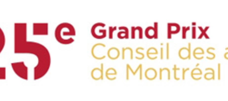MUTEK wins 25th Grand Prix du Conseil des arts de Montréal!